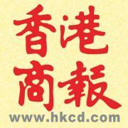 香港商報網