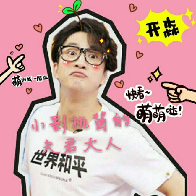 n薛之谦的眼镜框的微博