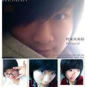 ZiqiWang_
