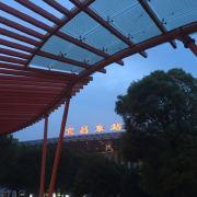 武铁宜昌东火车站