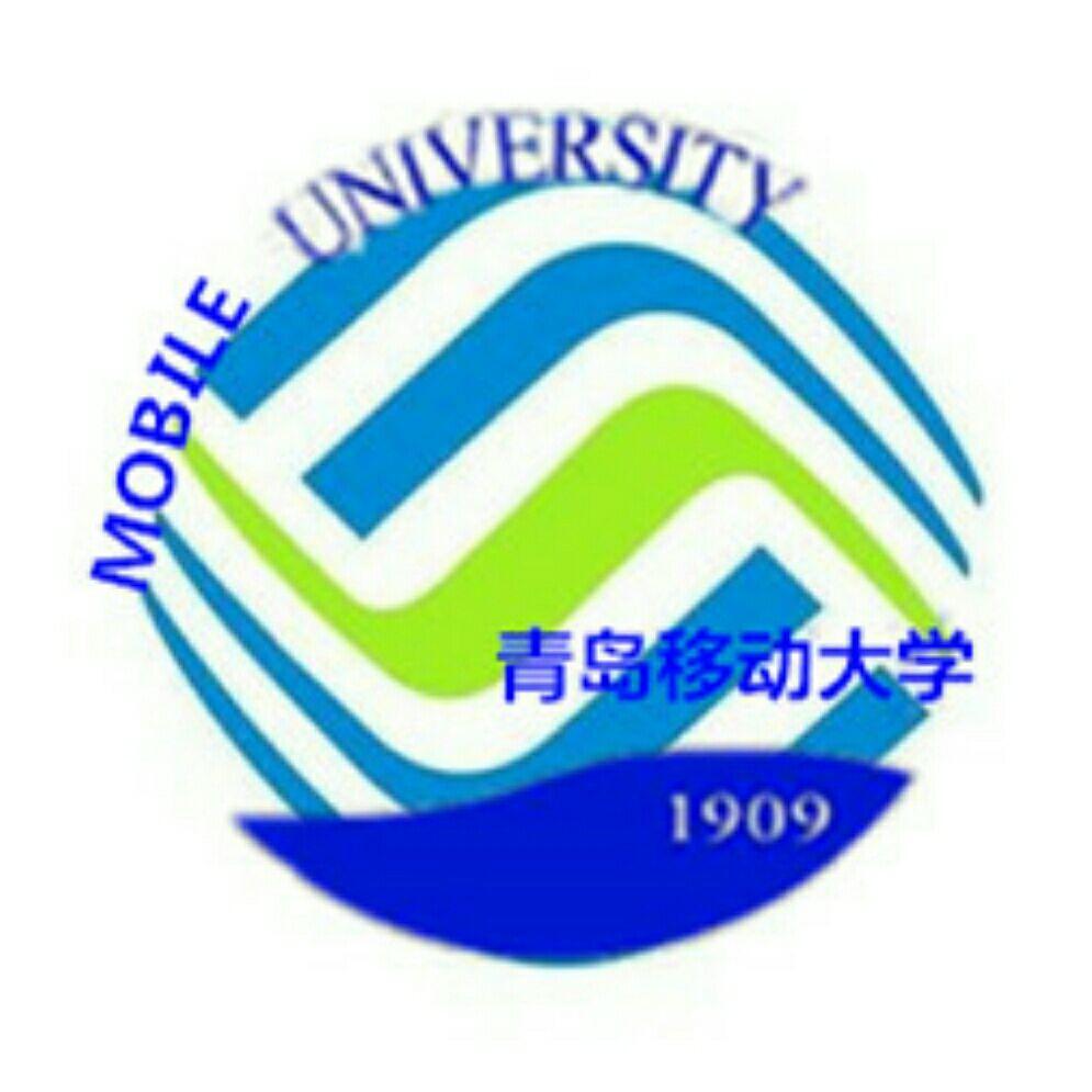 #青岛大学校园网太贵#大家好