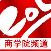 中国教育在线商学院