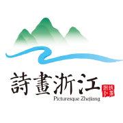 浙江省旅游局