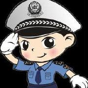 温州高速交警