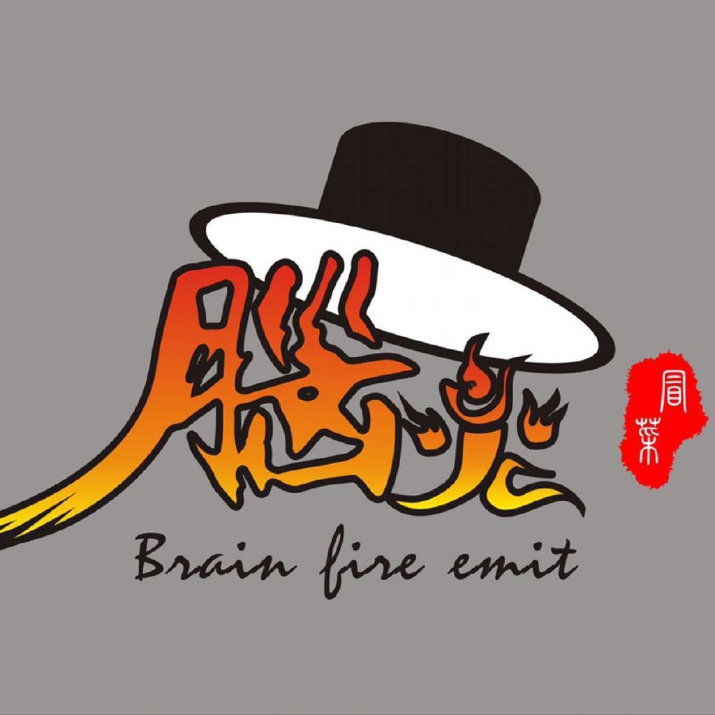 火冒的卡通图片