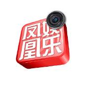 凤凰网娱乐