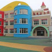 圣井中心园-圣源幼儿园