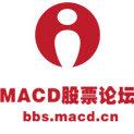 MACD股票论坛
