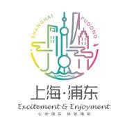 浦东旅游会展