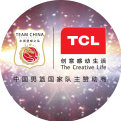 TCL快乐体育