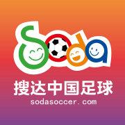搜达中国足球
