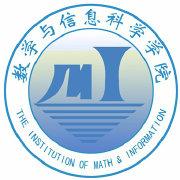 华水数统团委学生会