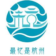 杭州文广旅游发布