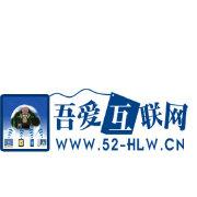 Noisky logo
