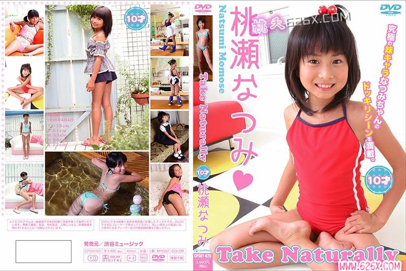桃瀬なつみ Take Naturally 写真视频 cpsky-025_图片 No.1