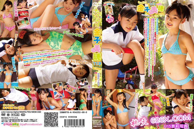 金子美穗写真视频 たっぷり Part6 imom-032_图片 No.1