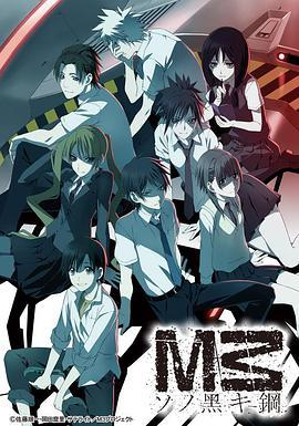 M3:黑钢