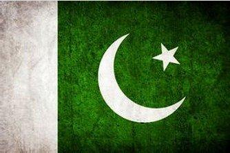 巴基斯坦签证中心