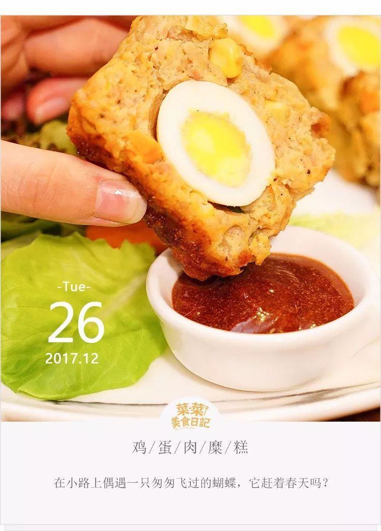 加个鸡蛋,给老美家常菜升个级