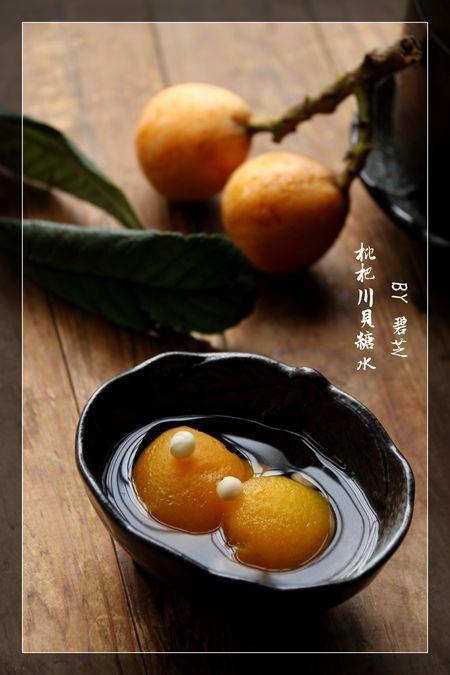 【527】枇杷川贝糖水:清肺养胃啖枇杷