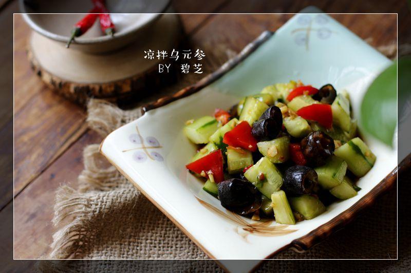 【乌元参凉拌黄瓜】简单开胃养生菜