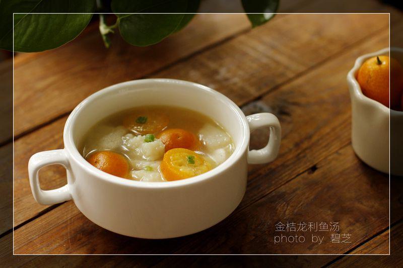 【双蛋】金桔龙利鱼汤:寒冬里的诱人果香