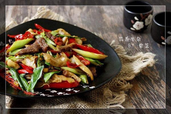 【国庆】蒜香牛杂:国庆家宴上的米饭杀手