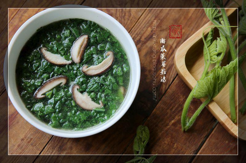 【早安】南瓜叶蘑菇汤:绿色清香渡苦夏