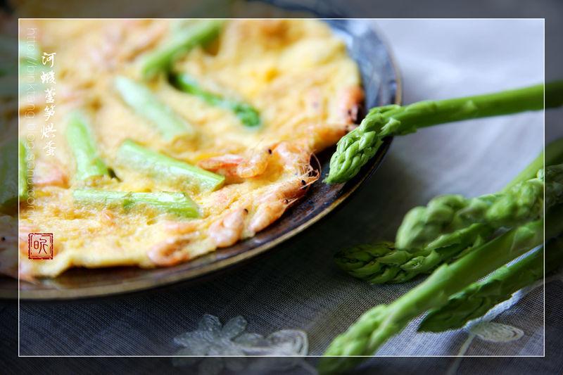 河虾芦笋烘蛋的做法