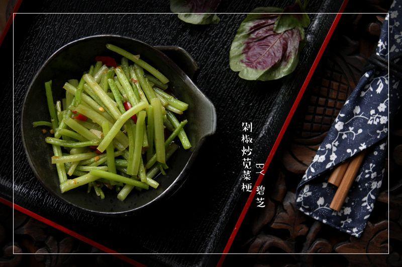 【端午】剁椒炒苋菜梗:鲜香脆嫩的菜根香