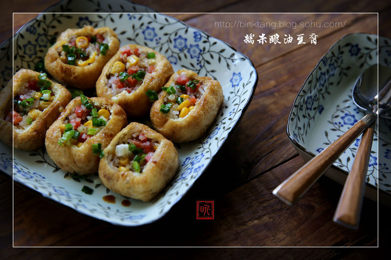 【糯米酿油豆腐】餐桌上的年味