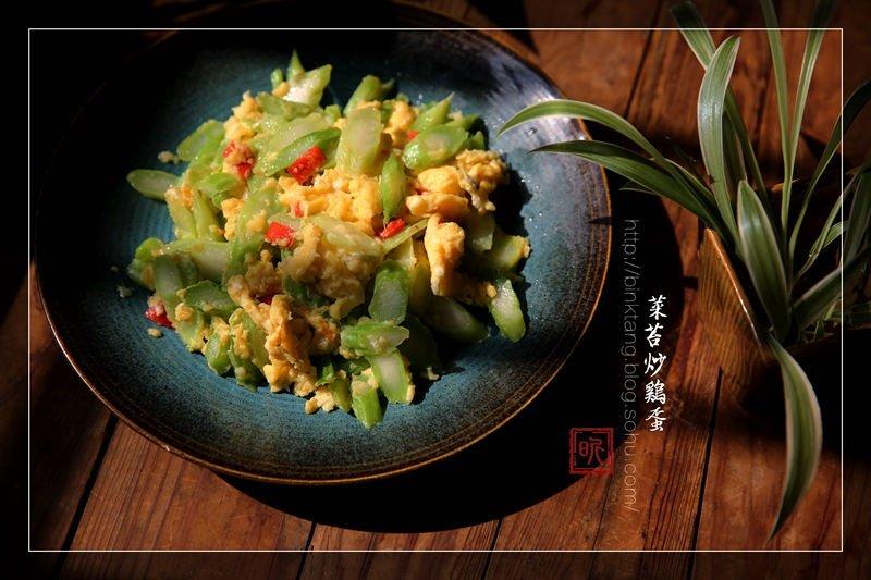【菜苔炒鸡蛋】餐桌上的早春滋味