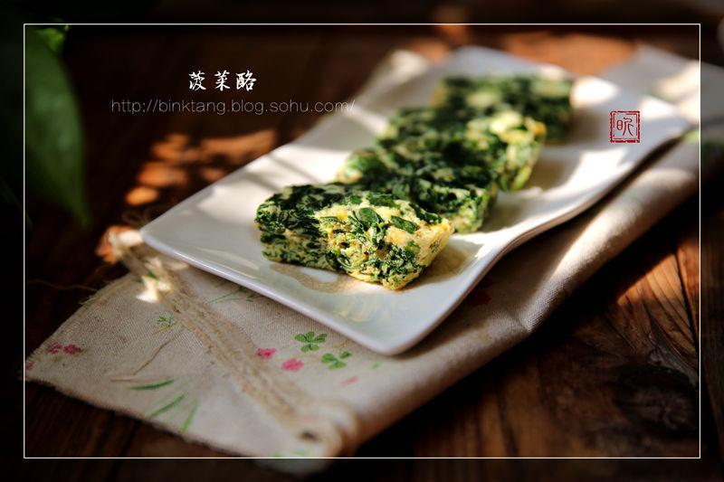 【菠菜酪】餐桌上的绿色小清新