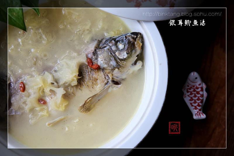 【银耳鲫鱼汤】初春来碗营养汤