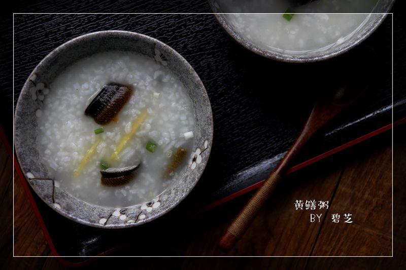 【黄鳝粥】香滑鲜嫩的滋润粥品
