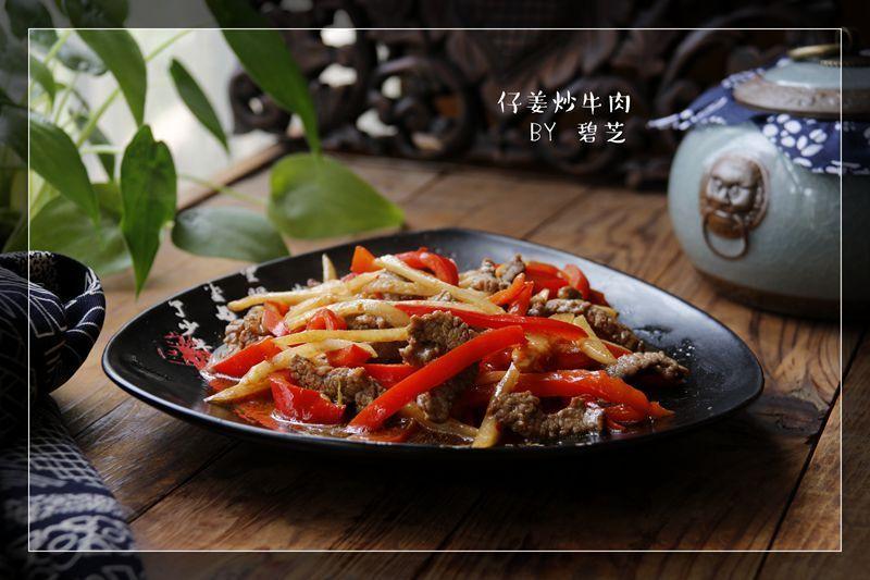 """仔姜炒牛肉:""""形如玉指,黄如暖玉""""的仔姜入菜,轻松干掉两碗饭"""