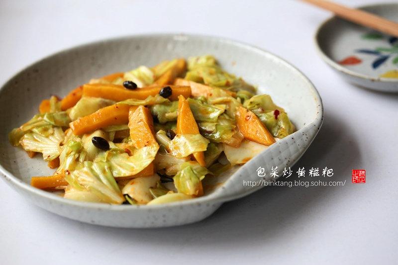 包菜炒黄糍粑:年的味道,家的味道