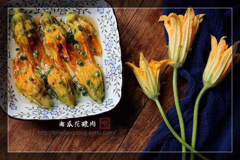 南瓜花酿肉:这朵野花也能入菜,田原清香的滋味令人着迷