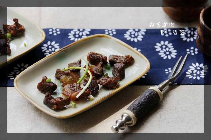 孜香驴肉:越嚼越过瘾的香辣零嘴