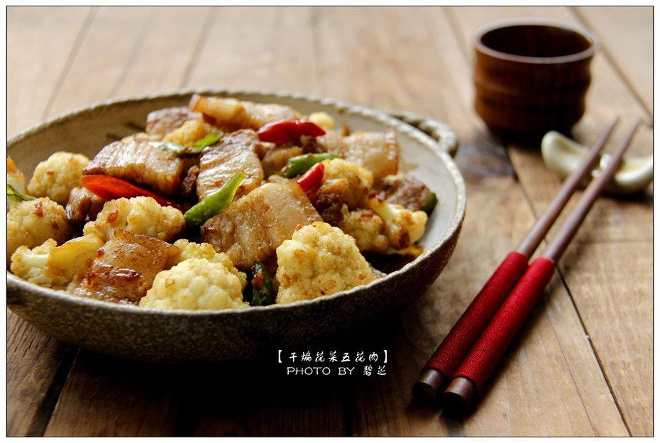 干煸花菜五花肉:香辣美味的米饭杀手