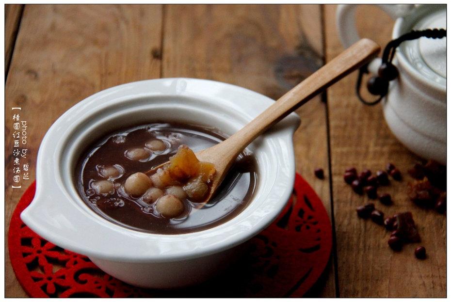 桂圆红豆沙糯米圆:元宵节的甜蜜蜜