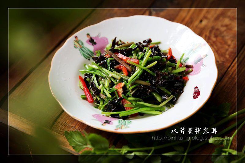 水芹菜拌木耳