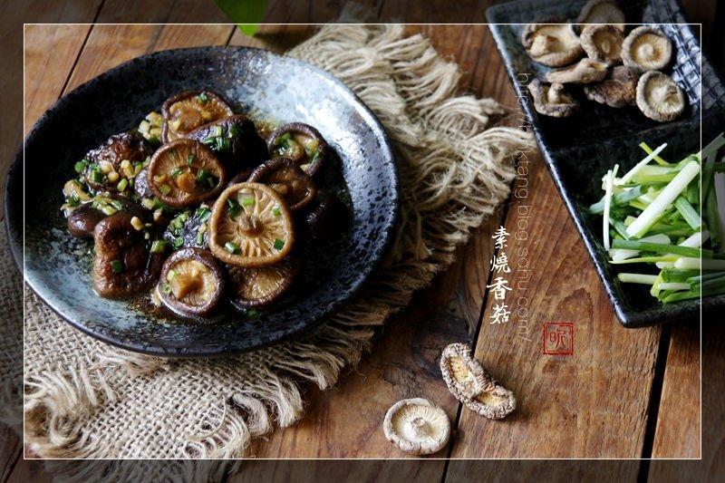 素烧香菇:简单素炒,营养美味