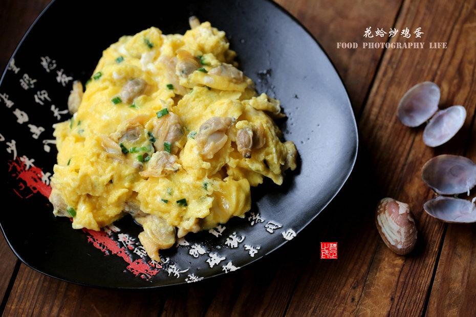 花蛤炒鸡蛋:孩子们开学了,这道平价海鲜菜,营养又美味