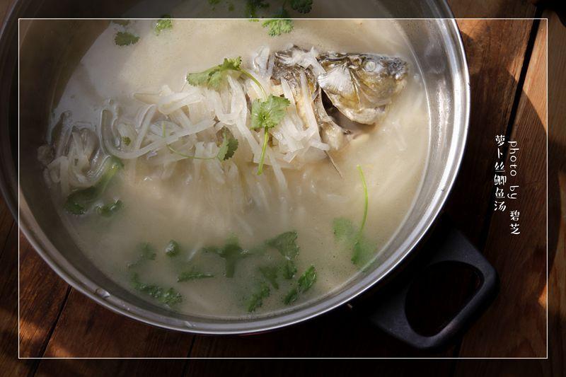 萝卜丝鲫鱼汤:清爽温润的减脂瘦身汤
