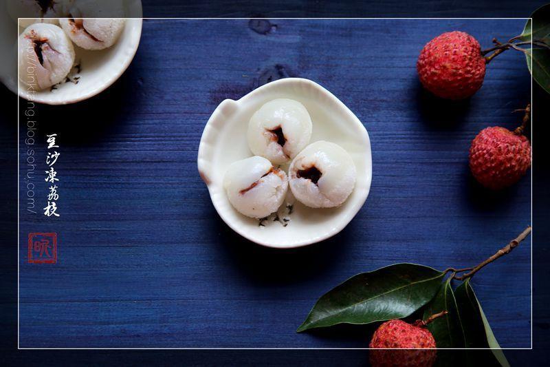 豆沙冻荔枝:没想到吧?荔枝冻一冻,有了冰淇淋的口感