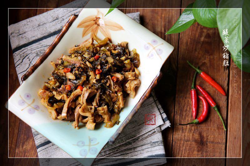 酸菜炒猪肚:好吃过瘾的米饭杀手