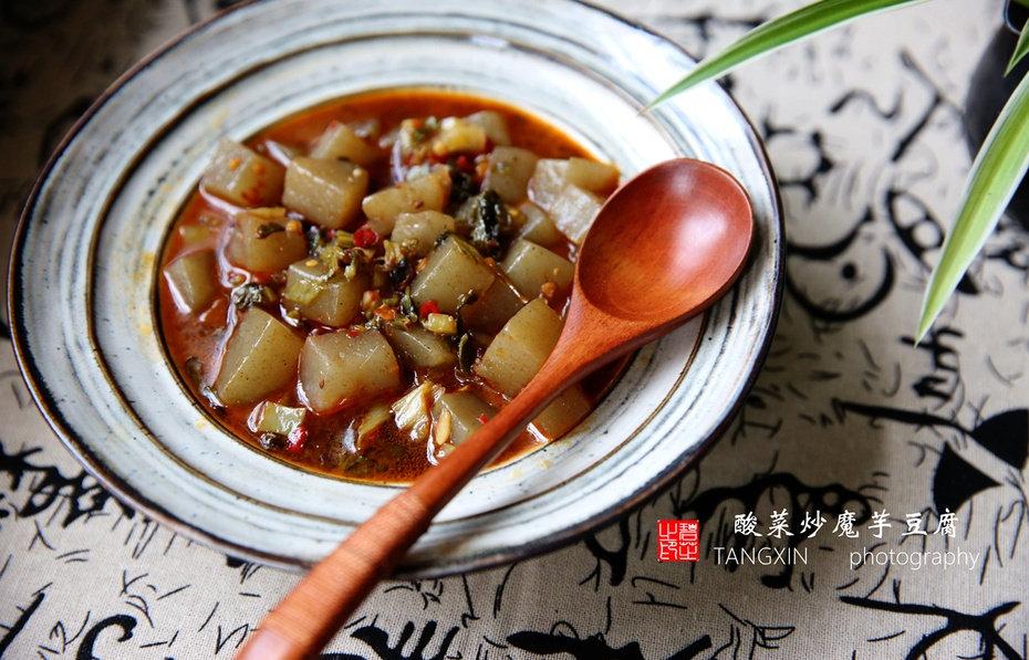 酸菜炒魔芋豆腐:酷暑季节,来一个酸辣的下饭菜,痛快的出身香汗