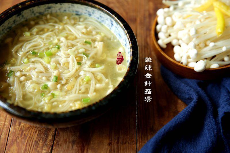 酸辣金针菇汤:够辣够酸爽,一年四季都能喝的营养汤