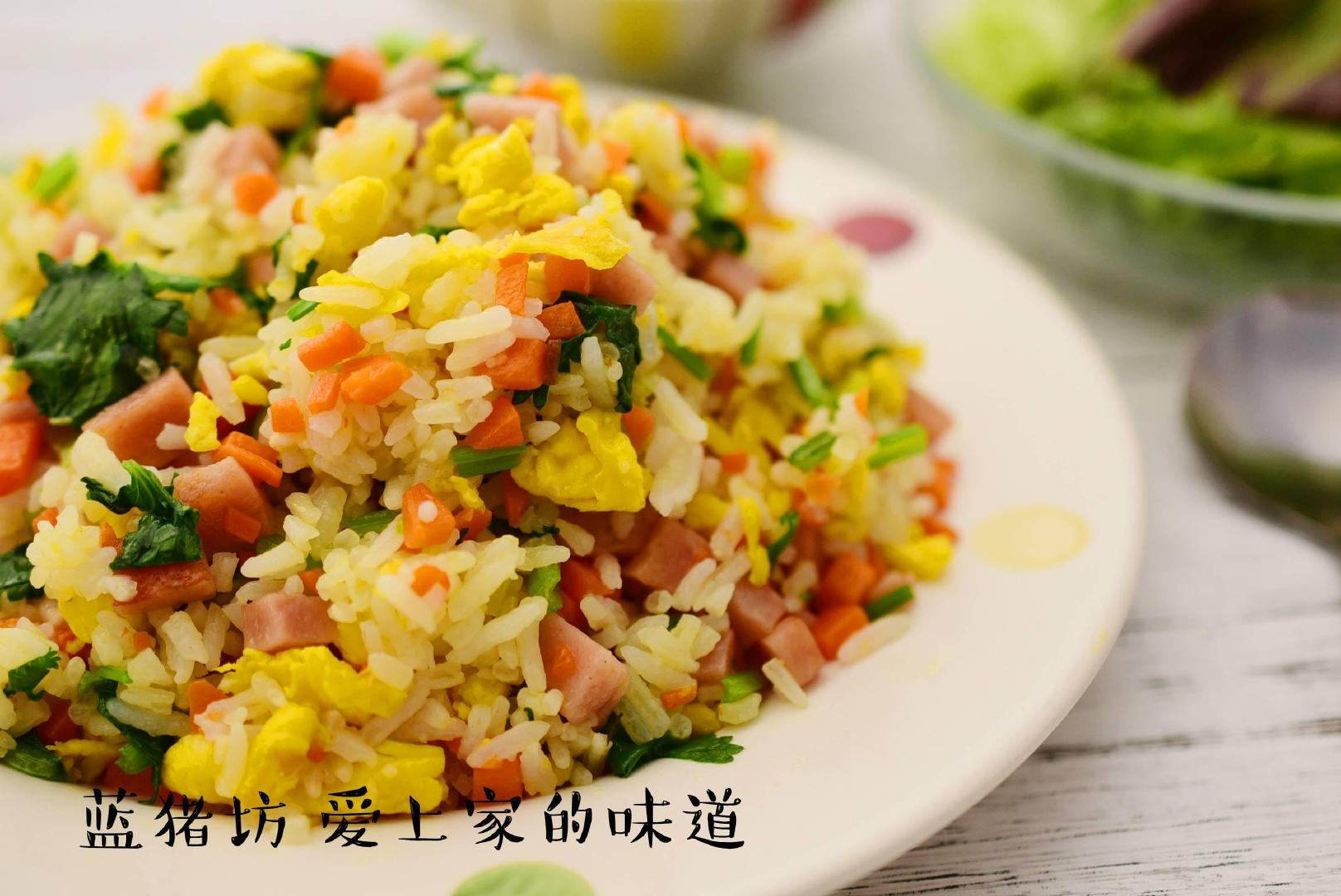 香菜火腿炒饭